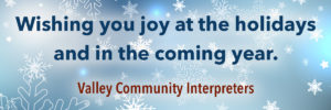 Wishing you joy at the holidays and in the coming year.